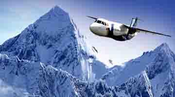 Mountain flight Nepal ticket booking