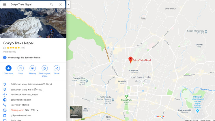 Travel Map | My Travel Map | Create your own travel map online on pa travel map, make a travel map, my trip to greece - part 2, sd travel map, create your own travel map, nc travel map, world travel map, my trips, travel map app on facebook, my trip to greece - part 1,
