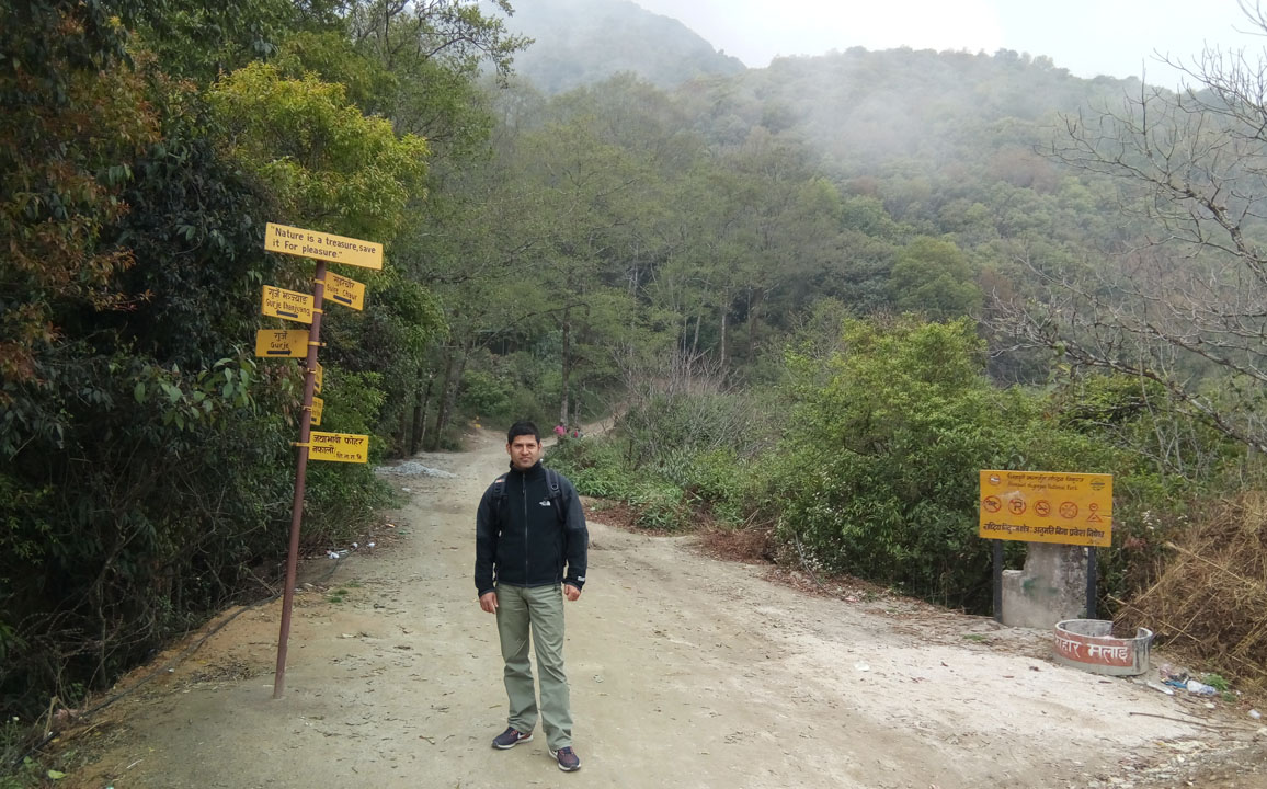 shivapuri forest