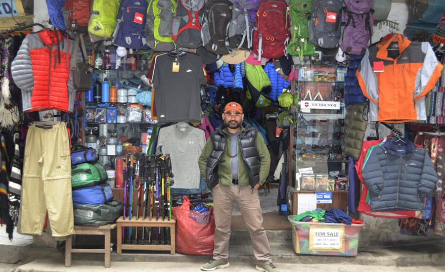 hiking gears shop